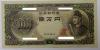 Shotoku10000